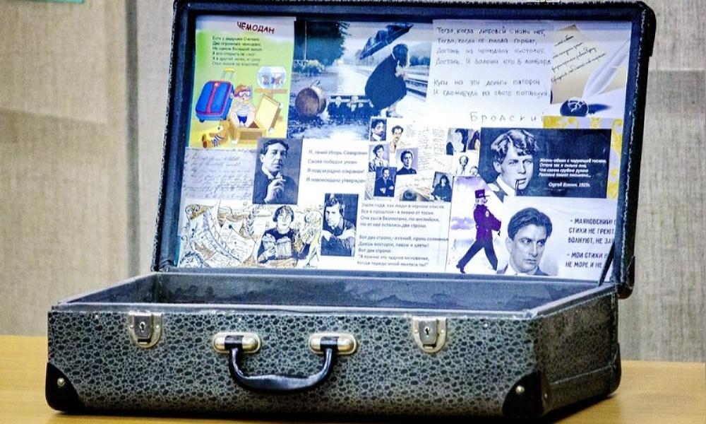 Подарок чемодан стихи 39