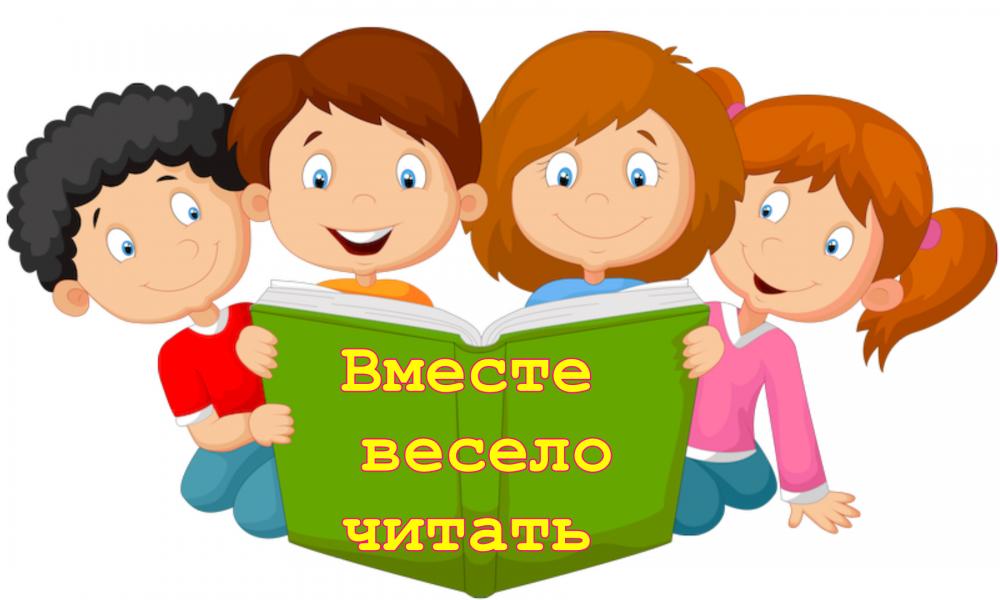 Читающая семья картинки на прозрачном фоне